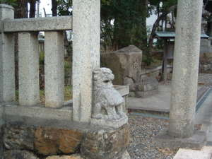 鍛冶町・金山神社: 神社やお寺に行って見てきた